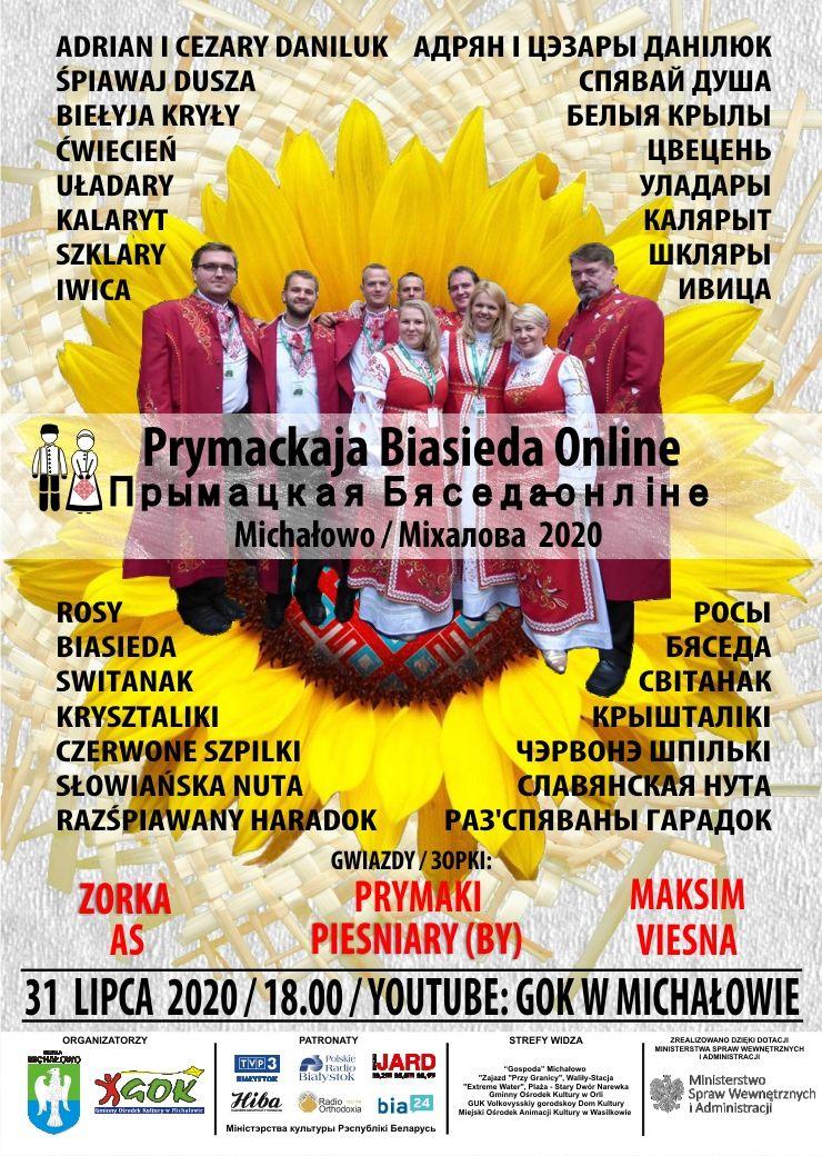 prymacka_plakat_2020