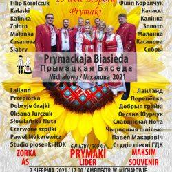 prymackaja_biasieda_2021_plakat